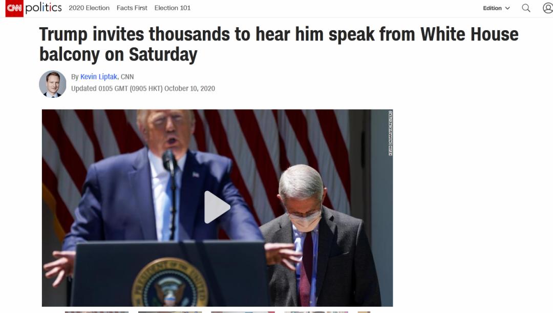 原来,特朗普还邀请了2000人去听......