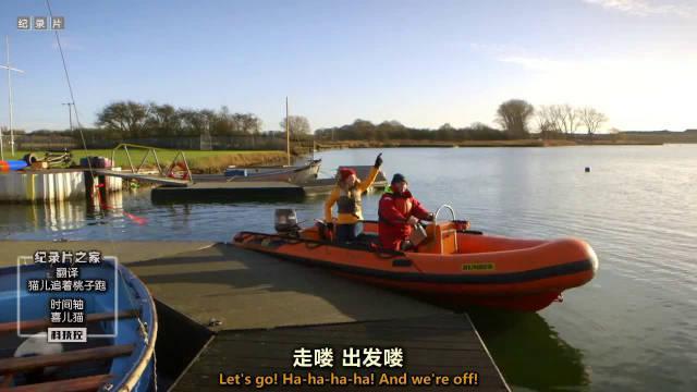小船的原理看似简单,不过驾驭浮力并借助动力也有妙处!