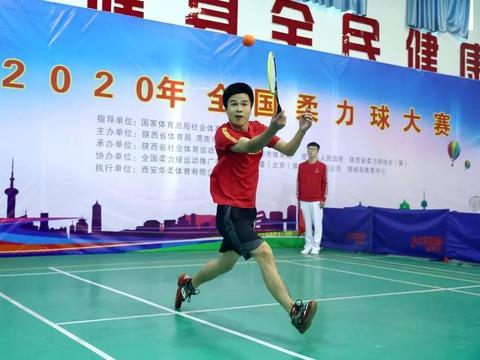 2020年全国柔力球大赛在渭南市澄城县举行