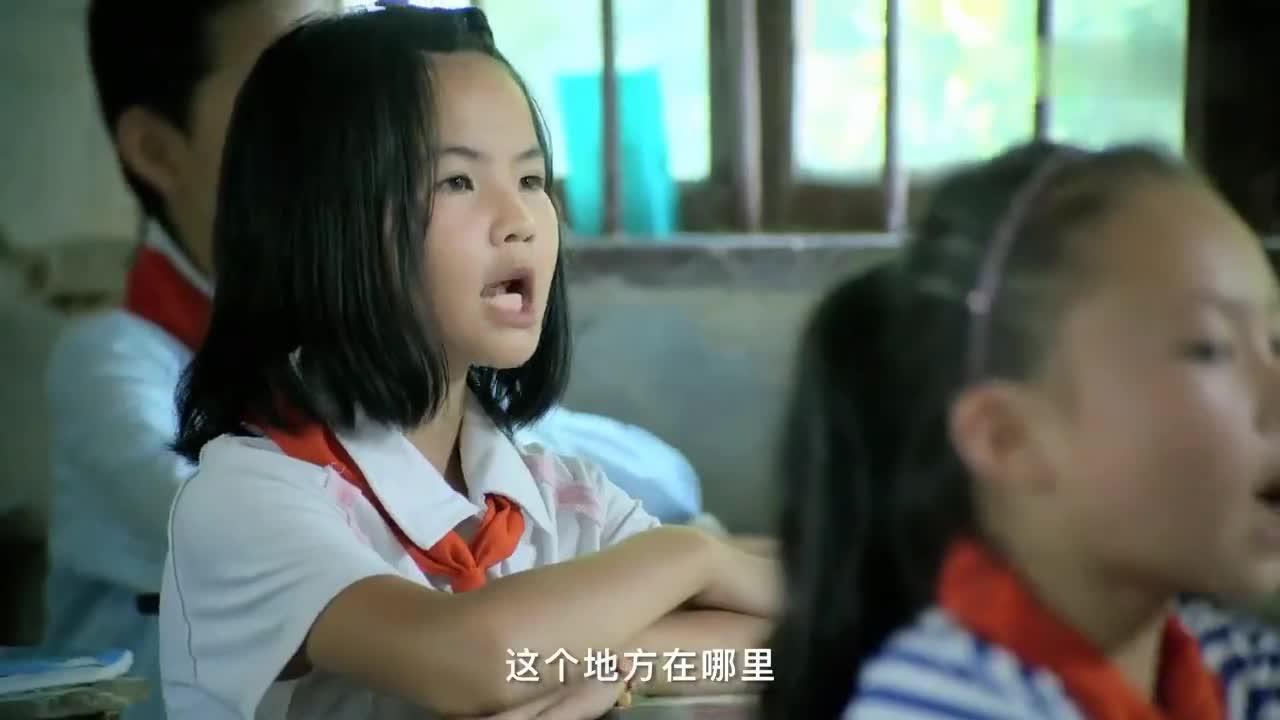 刘媛媛《都说变了样》,这个地方在哪里?