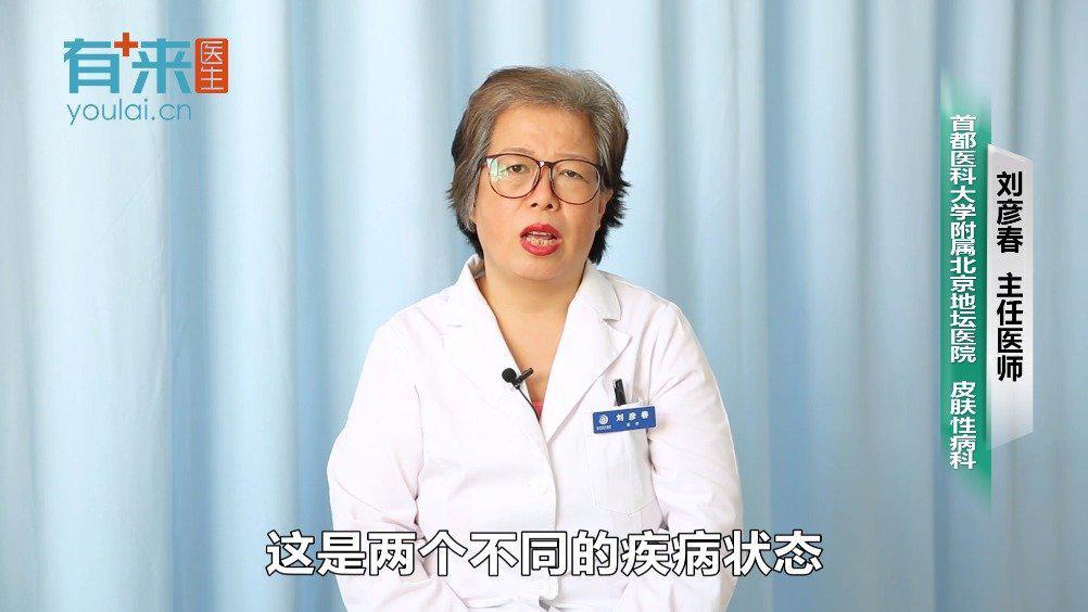 宫颈炎会导致宫颈病变吗?