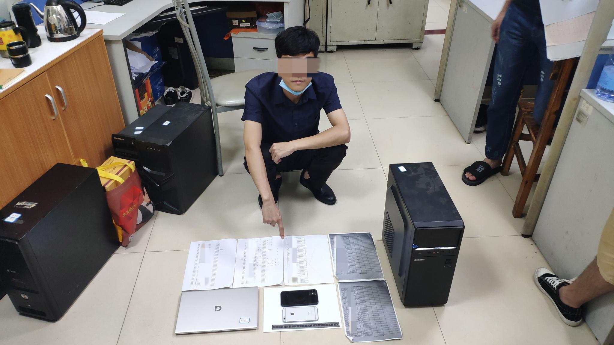 蓬江公安摧毁非法侵犯公民个人和私人信息的黑