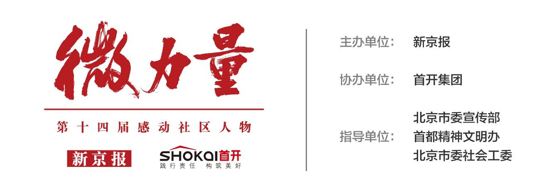 乳腺癌公益组织团团长杜庆洁:让病友们对生活有盼头,更好地活着图片