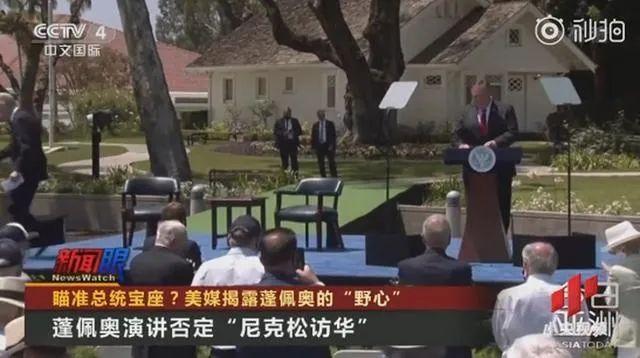 面对今日中国 美国精英心乱了图片