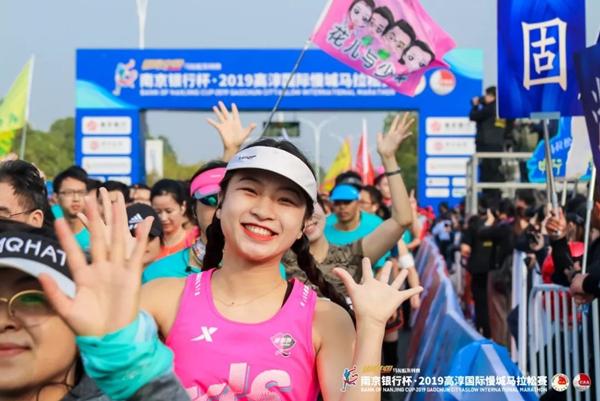 高淳国际慢城马拉松赛获田协金牌赛事称号图片