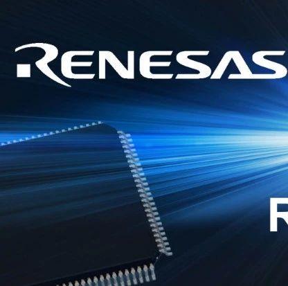 携手Andes,瑞萨电子宣布开发其首款RISC-V架构ASSP产品