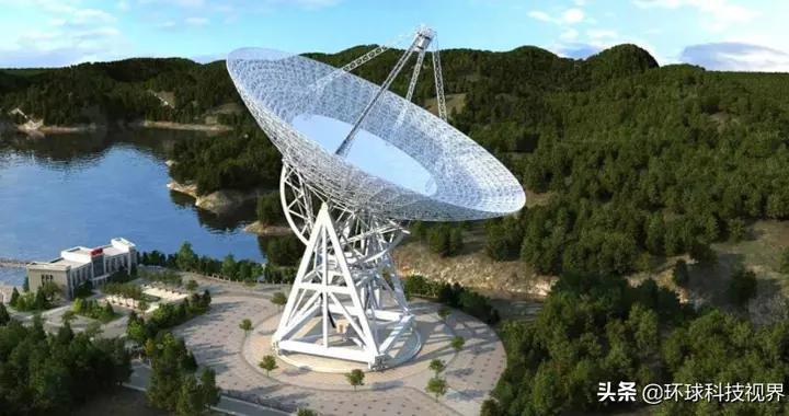 脉冲星射电望远镜来了!景东项目正式启动,直径长达120米