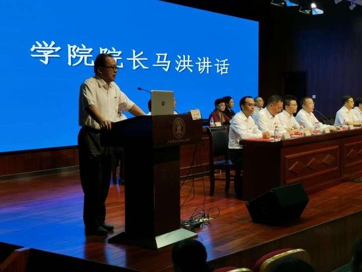 上海财经大学浙江学院举行2020级新生开学典礼