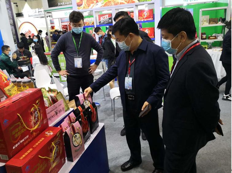 宁夏展团重磅亮相2020北京健博会暨中国国际有机绿色食品食材展览会