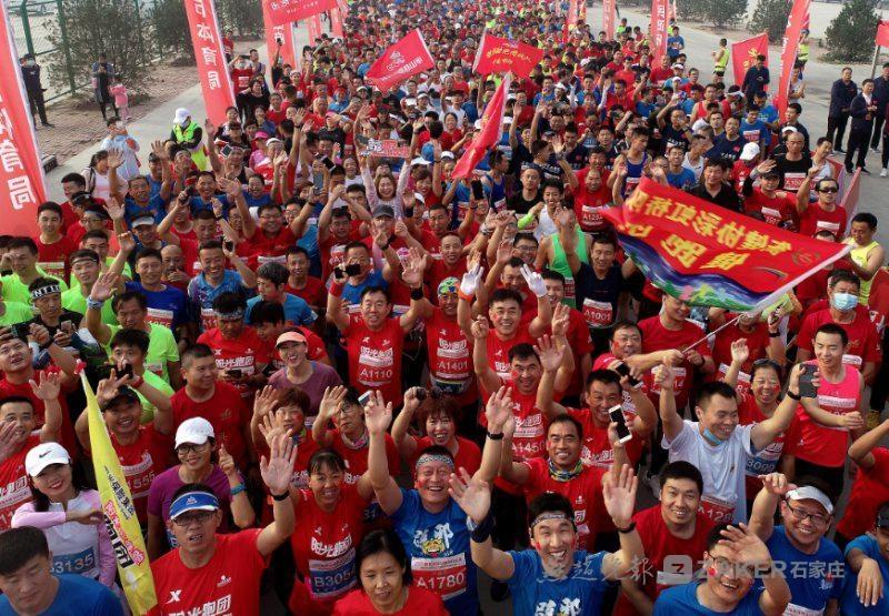 3000选手竞逐!高邑县半程马拉松赛开了个好头