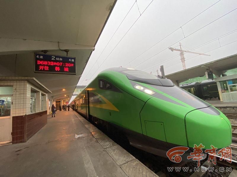 """Xi长安-韩城""""绿色汽车""""开通 您还可以凭"""