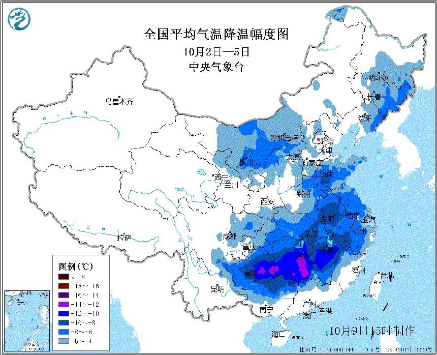 天下均匀气温降温幅度图。图片来自中国气象局