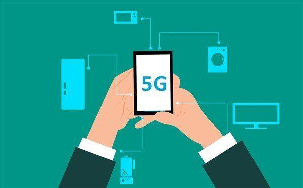 第四大5G运营公司成立 拥有黄金频段