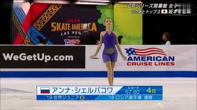 俄罗斯花样滑冰美少女谢尔巴科娃自由滑全程表演……