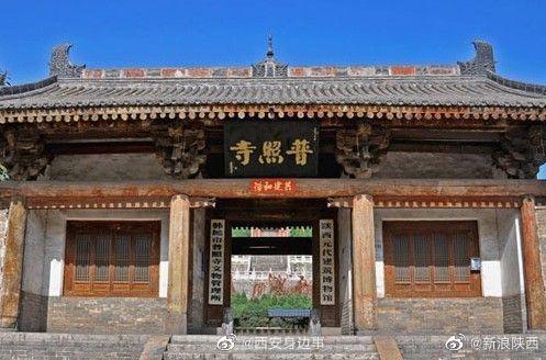 从Xi到韩城 你可以免费去七个景点