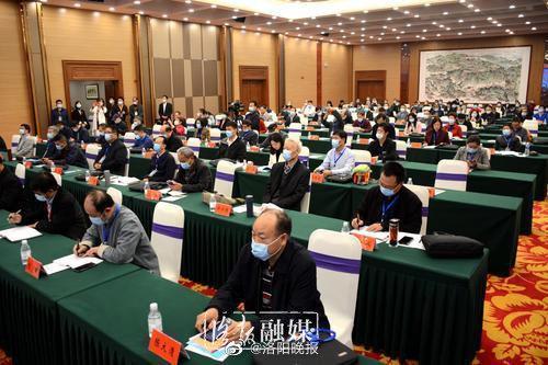 第二届邵雍思想文化对话会在伊川举办