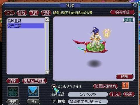梦幻策划面对面:10月份魔天宫要被加强,新版生肖神兽会更强