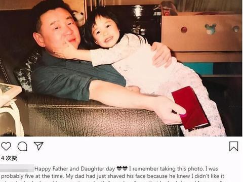 吕丽君女儿晒与刘銮雄合照,含着金汤匙出生的她,只有幼时合照?