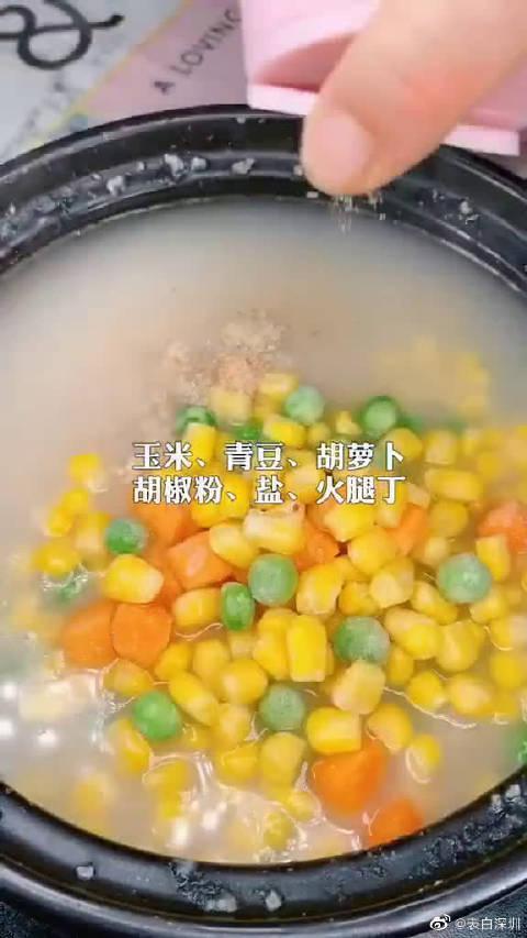 早上来碗简单又营养的蔬菜燕麦粥~