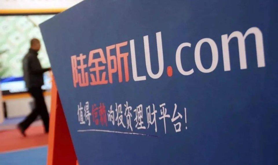 中国P2P一哥赴美上市 陆金所的未来有多少想象力?