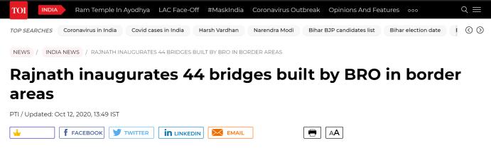 印度在边境通了44座桥。图片