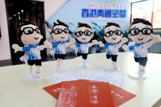 广州南沙青年志愿者提供了超过13万小时