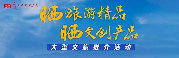 """今晚8点,看""""九龙九景""""图片"""