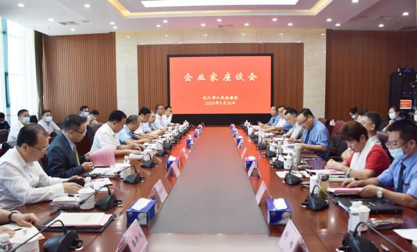 武汉:就服务保障一流营商环境问需问计图片