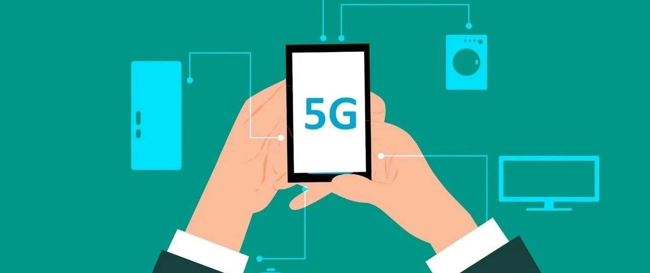 国内第四大5G运营商成立:手握黄金频段