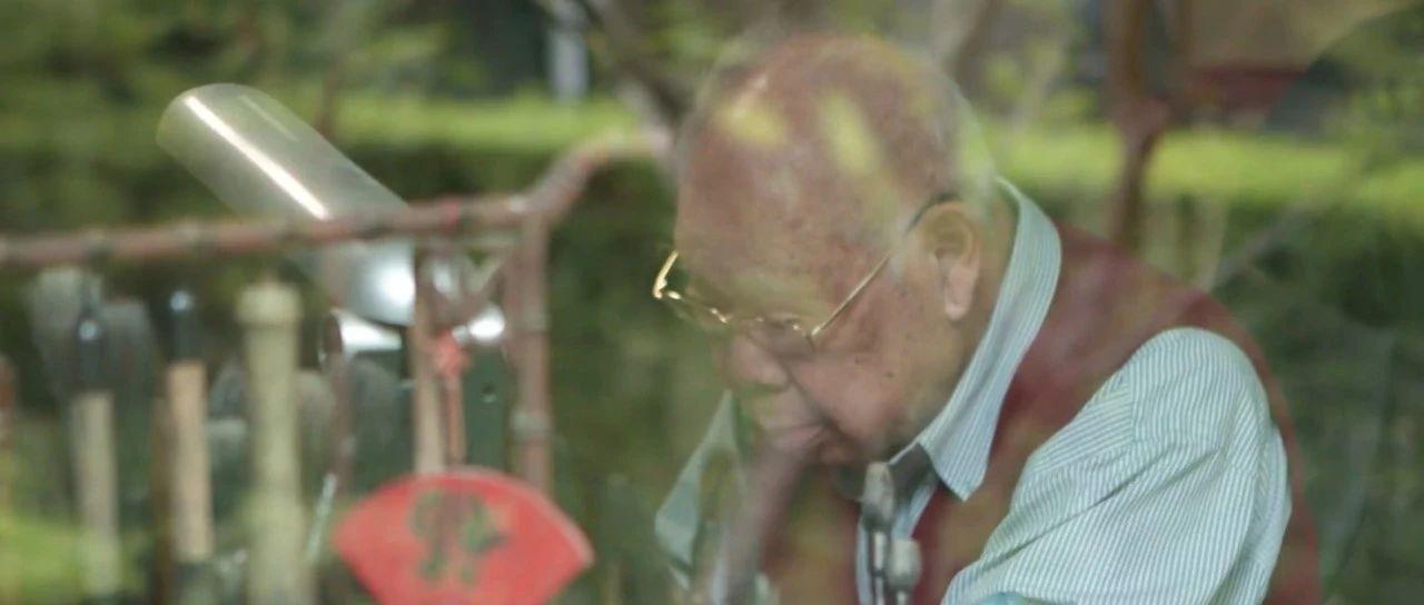 106岁推新作,他的枪里有子弹,总要打出去。 | 《夜谭续记》作品研讨会在成都举行