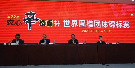 第22届农心杯13日打响 俞斌:中国队夺冠的几率超过50%