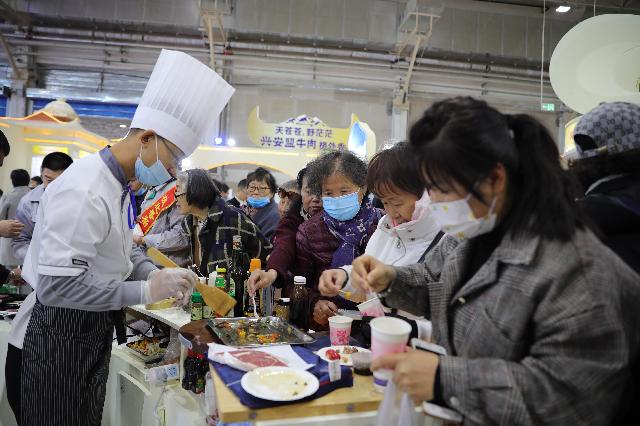 第八届内蒙古绿色农畜产品展览会暨优秀品种推