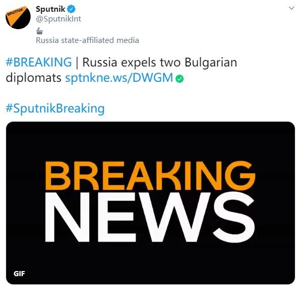 俄罗斯外交部:即将驱逐2名保加利亚外交人员