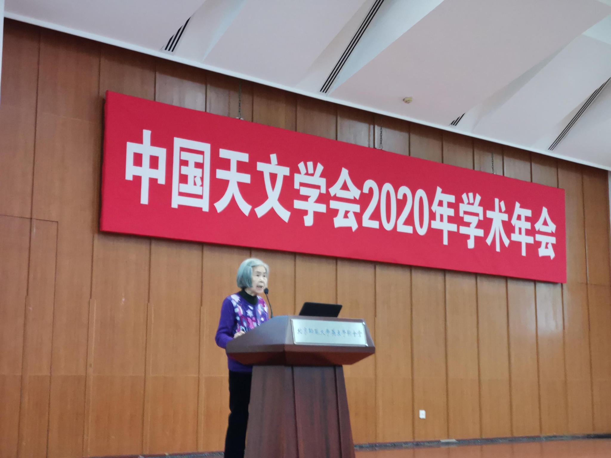 吴月芳获中国天文学最高奖张钰哲奖 80多岁仍在一线图片
