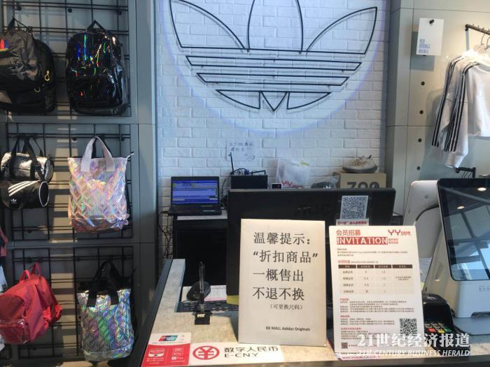 深圳40周年大礼包:数字货币5万个红包你抢到了吗?去哪花?