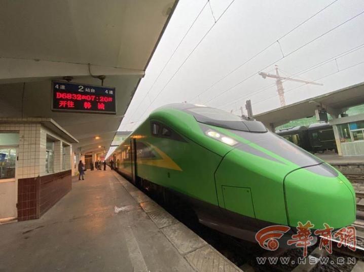 Xi安至韩城和安康昨天首次开通了动车组 Xi到韩城直接走了2个小时