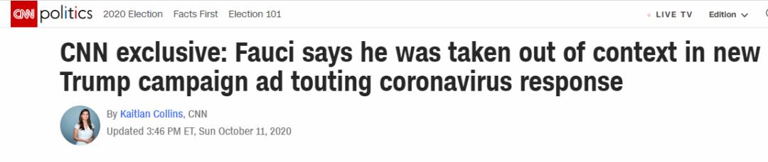 福奇本人怒了:特朗普 没你这么碰瓷的