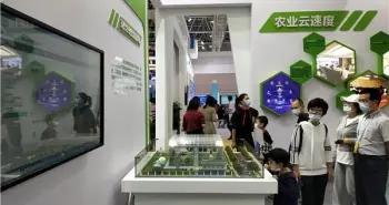 """福建""""农业云131""""信息工程亮相第三届数字中国建设峰会"""