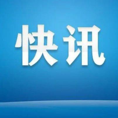 青海民族大学隆重举行2020级本专科新生开学典礼