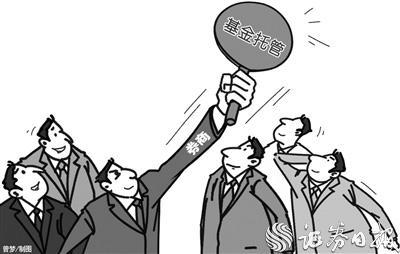 国元、长城等23家券商已获基金托管入场券 展现两大优势