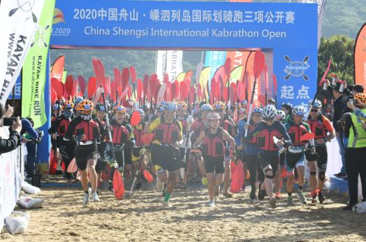 嵊泗列岛划骑跑公开赛落幕, 巴特孟开、蒋冬梅分获男女公开组冠军