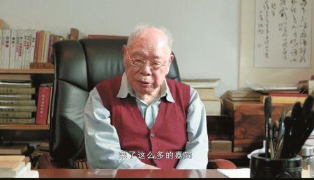 106岁作家马识途封笔之作《夜谭续记》出版