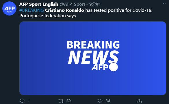 据法新社援引葡萄牙足协消息……