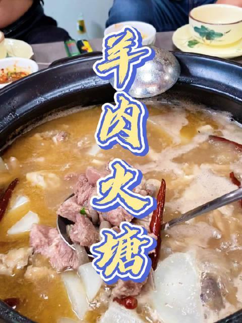 谁说丽江没有美食,黑山羊火塘第一个不服!