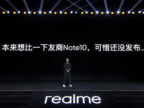 Redmi Note 10未发布就被真我Q2对标!先打过Redmi老机型再说