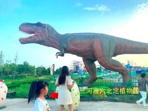 三河市六北定植物园+侏罗纪恐龙主题游乐园即将开园,快来探秘啦!