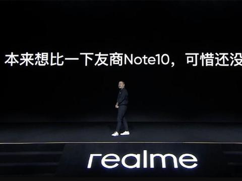 真我Q2点名Redmi Note10,卢伟冰应该如何接招