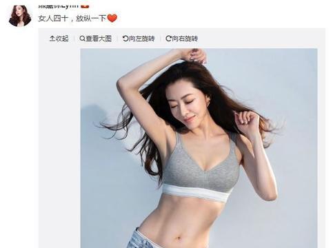 40岁熊黛林晒照庆生,展示傲人上围马甲线,郭富城怕是要后悔