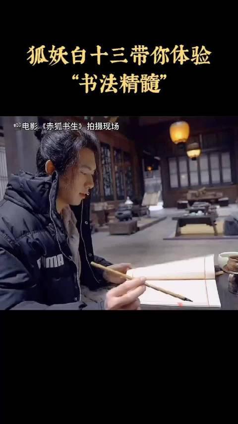 忙碌了一天的李先生开始了文学创作!