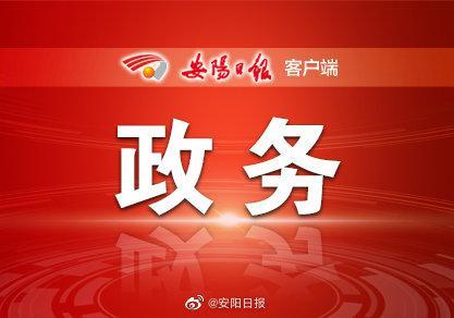 第三十七届河南新闻奖评选结果揭晓 《安阳日报》8件作品获奖